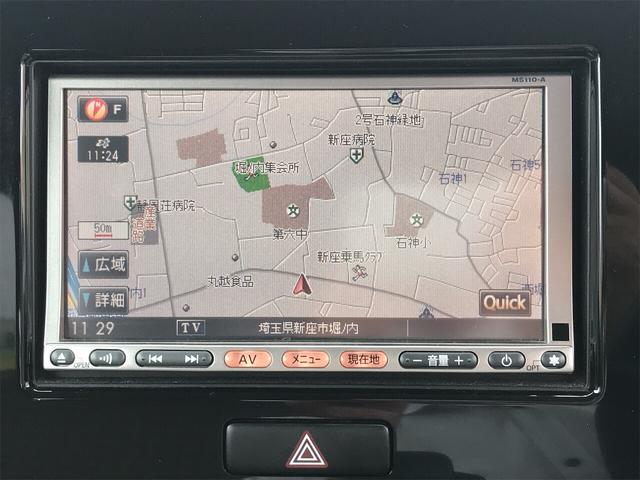 S デカモコ Wエアバッグ 衝突安全ボディ ABS ナビ(20枚目)