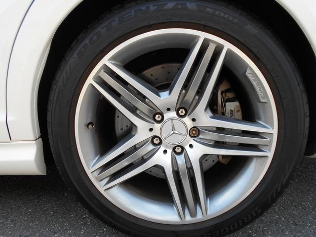 S63 AMGロング HDDナビ フルセグ サンルーフ(20枚目)
