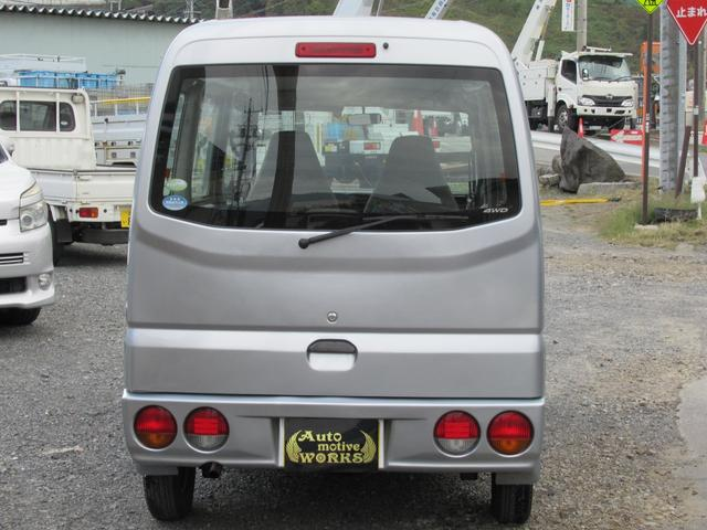 「三菱」「ミニキャブバン」「軽自動車」「長野県」の中古車5