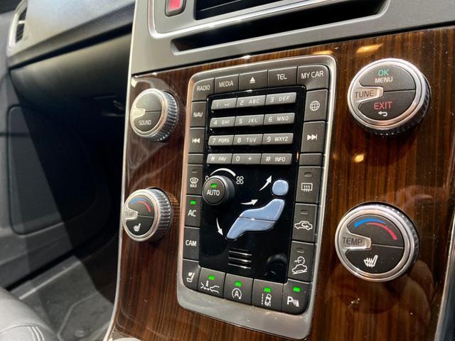 クロスカントリー T5 AWD SE ボルボインテリセーフ ボルボ純正ナビTV バックカメラ パドルシフト ダウンヒルアシストコントロール 衝突被害軽減システム 車検整備2年付き(26枚目)