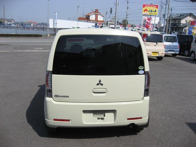 「三菱」「eKワゴン」「コンパクトカー」「徳島県」の中古車10