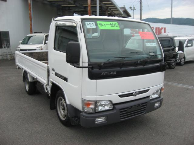 「日産」「アトラストラック」「トラック」「徳島県」の中古車3