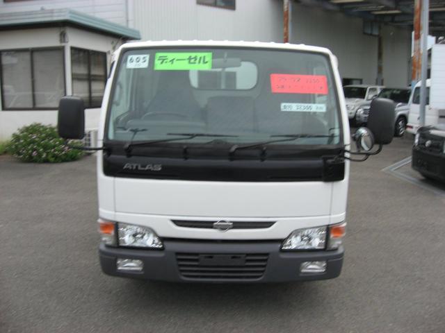 「日産」「アトラストラック」「トラック」「徳島県」の中古車4