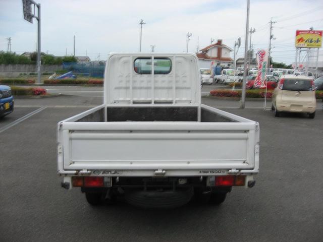 「日産」「アトラストラック」「トラック」「徳島県」の中古車10