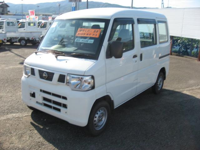 「日産」「クリッパーバン」「軽自動車」「徳島県」の中古車2