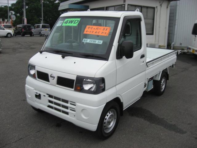 「日産」「クリッパートラック」「トラック」「徳島県」の中古車2