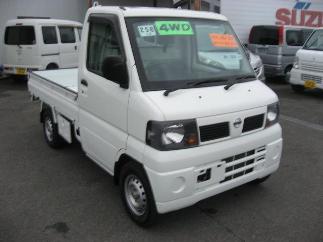 「日産」「クリッパートラック」「トラック」「徳島県」の中古車3