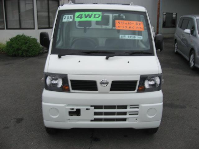 「日産」「クリッパートラック」「トラック」「徳島県」の中古車4