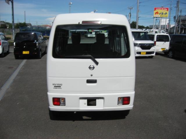 「日産」「NV100クリッパーバン」「軽自動車」「徳島県」の中古車10