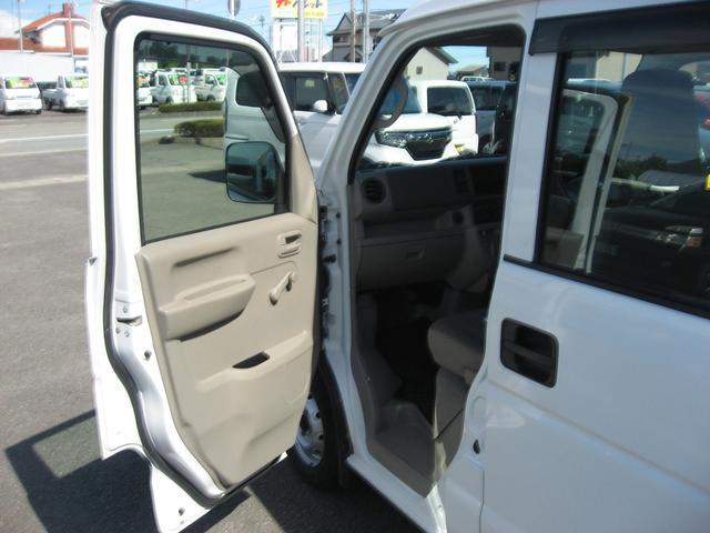 「日産」「NV100クリッパーバン」「軽自動車」「徳島県」の中古車20