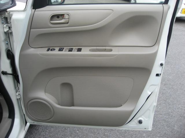 「ホンダ」「N-BOX」「コンパクトカー」「徳島県」の中古車14