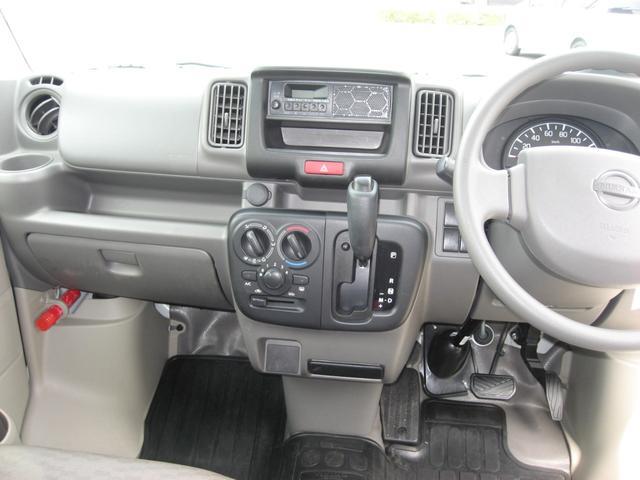 「日産」「NV100クリッパー」「軽自動車」「徳島県」の中古車17