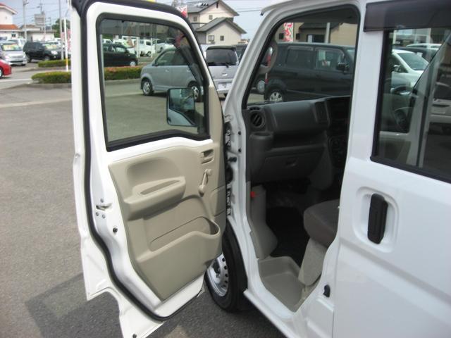 「日産」「NV100クリッパー」「軽自動車」「徳島県」の中古車20