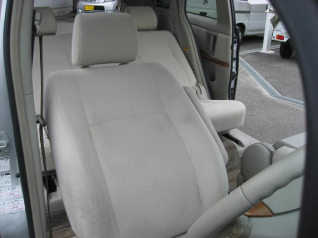 「トヨタ」「アイシス」「ミニバン・ワンボックス」「徳島県」の中古車32