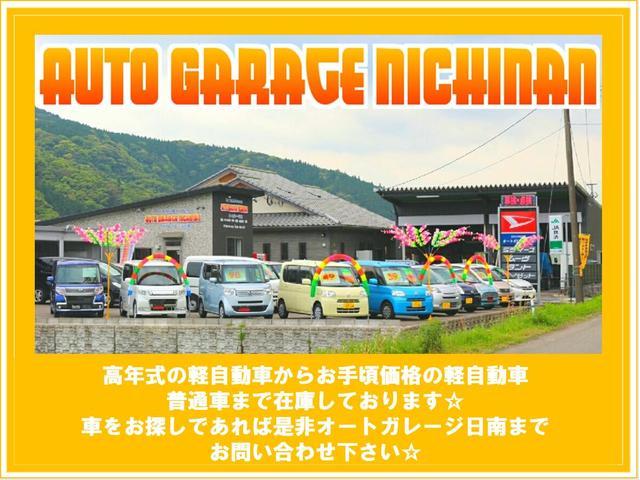 「トヨタ」「ハイラックスサーフ」「SUV・クロカン」「宮崎県」の中古車26