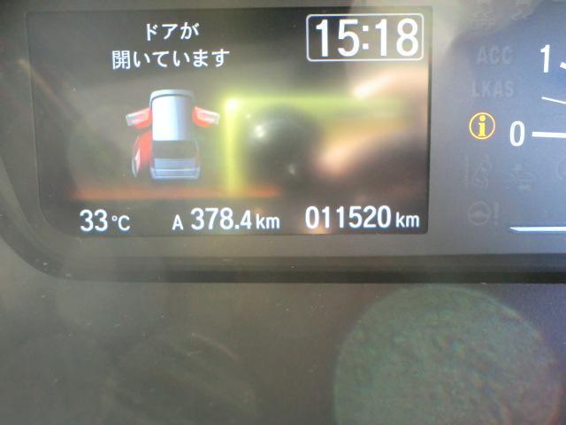 G・Lホンダセンシング 両側電動スライドドア ナビ フルセグ(13枚目)