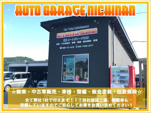 「ホンダ」「N-BOX」「コンパクトカー」「宮崎県」の中古車22