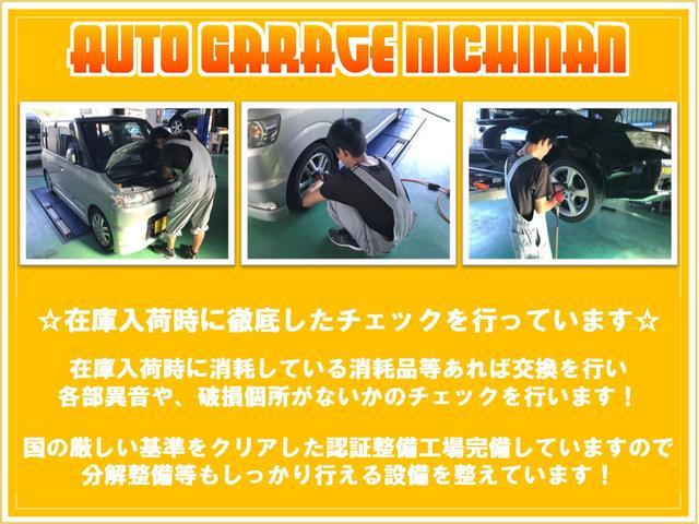 「ホンダ」「N-BOX」「コンパクトカー」「宮崎県」の中古車29