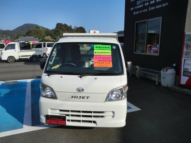 多目的ダンプ ワンオーナー 4WD エアコン パワステ 5速マニュアル車 車検令和4年6月 走行距離68200km(10枚目)