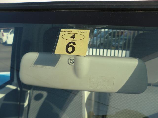 多目的ダンプ ワンオーナー 4WD エアコン パワステ 5速マニュアル車 車検令和4年6月 走行距離68200km(11枚目)