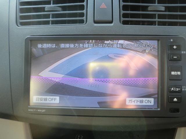 L SA 衝突被害軽減ブレーキサポート メモリーナビ ワンセグTV バックモニター アイドリングストップ ETC 社外アルミホイール(24枚目)