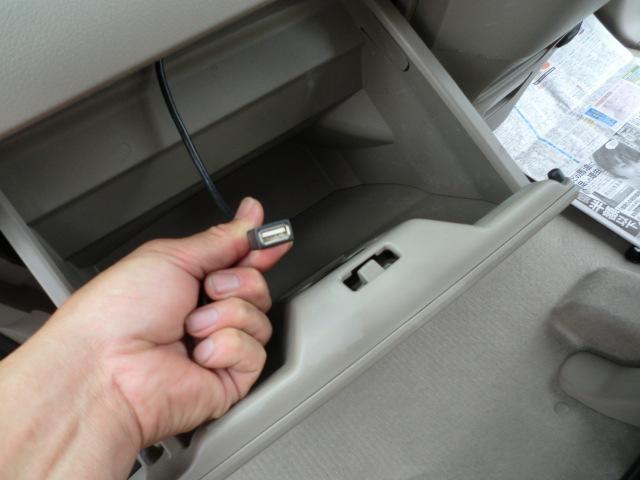 G・Lパッケージ 両側スライドドア 左側電動スライドドア SDナビ バックモニター フルセグTV エンジンプッシュスタート スマートキー オートエアコン(24枚目)