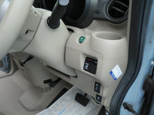 G・Lパッケージ 両側スライドドア 左側電動スライドドア SDナビ バックモニター フルセグTV エンジンプッシュスタート スマートキー オートエアコン(25枚目)