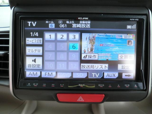 G・Lパッケージ 両側スライドドア 左側電動スライドドア SDナビ バックモニター フルセグTV エンジンプッシュスタート スマートキー オートエアコン(32枚目)