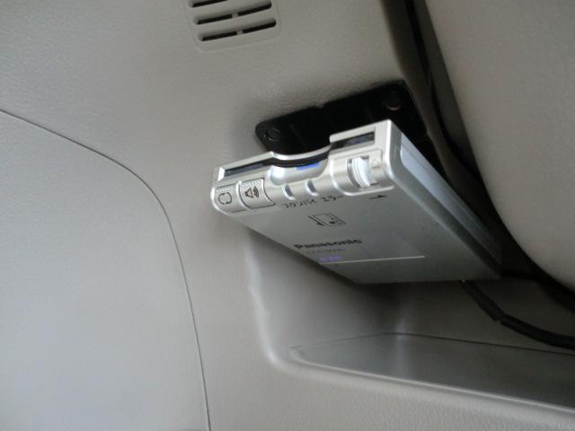 G・Lパッケージ 両側スライドドア 左側電動スライドドア SDナビ バックモニター フルセグTV エンジンプッシュスタート スマートキー オートエアコン(35枚目)