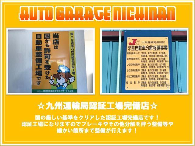 L SAII 衝突被害軽減ブレーキサポート アイドリングストップ キーレス DVDナビ ワンセグTV ベンチシート(44枚目)