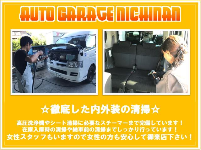 L SA 衝突被害軽減ブレーキサポート アイドリングストップ キーレス HDDナビ バックモニター DVD再生 コーナーセンサー(47枚目)