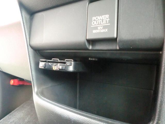 G・Lパッケージ 両側スライドドア 左側電動スライドドア メモリーナビ バックモニター フルセグTV Bluetooth エンジンプッシュスタート スマートキー オートエアコン(30枚目)