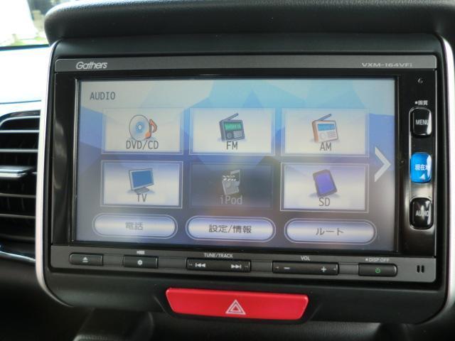 G・Lパッケージ 両側スライドドア 左側電動スライドドア メモリーナビ バックモニター フルセグTV Bluetooth エンジンプッシュスタート スマートキー オートエアコン(32枚目)