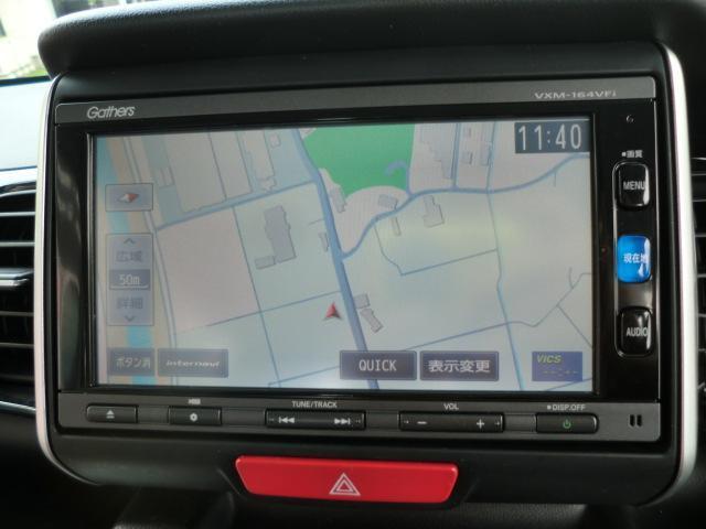 G・Lパッケージ 両側スライドドア 左側電動スライドドア メモリーナビ バックモニター フルセグTV Bluetooth エンジンプッシュスタート スマートキー オートエアコン(33枚目)