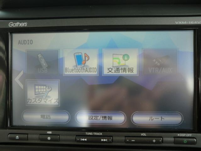 G・Lパッケージ 両側スライドドア 左側電動スライドドア メモリーナビ バックモニター フルセグTV Bluetooth エンジンプッシュスタート スマートキー オートエアコン(34枚目)