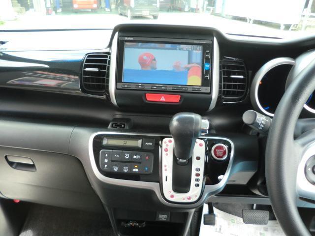 G・Lパッケージ 両側スライドドア 左側電動スライドドア メモリーナビ バックモニター フルセグTV Bluetooth エンジンプッシュスタート スマートキー オートエアコン(35枚目)