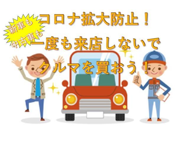 ご覧いただき誠にありがとうございます。当店ではご納車時に全車法定点検・納車整備をしてからご納車いたします。車検の切れている車は車検を付けてご納車いたします。