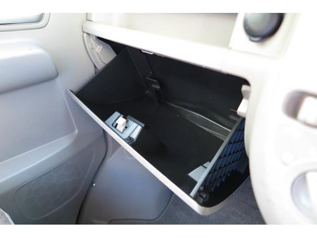 車検証などを入れるスペースです。
