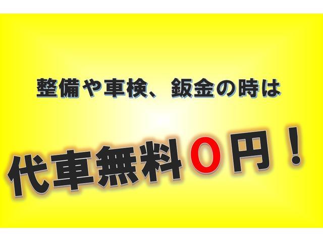 E オートマ パワステ CD 整備工場完備 車検R2年6月(5枚目)