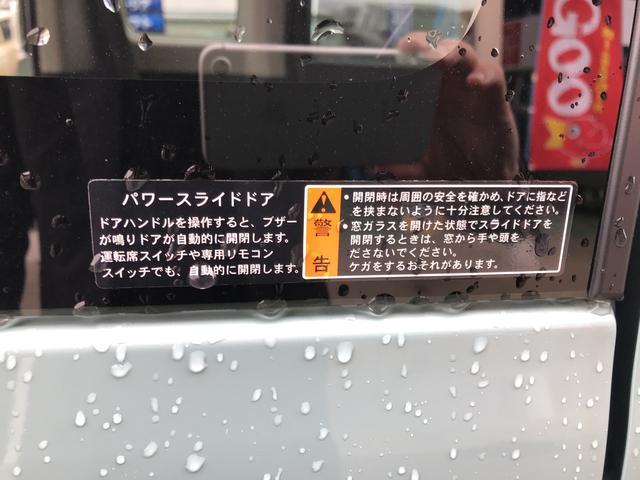 ハイブリッドX 4WD 衝突防止 横滑り防止(19枚目)