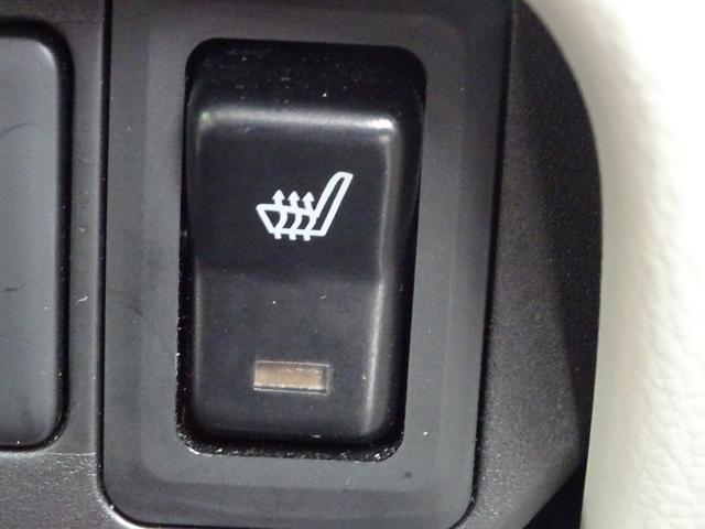 冬場にうれしい装備のシートヒーター付き。