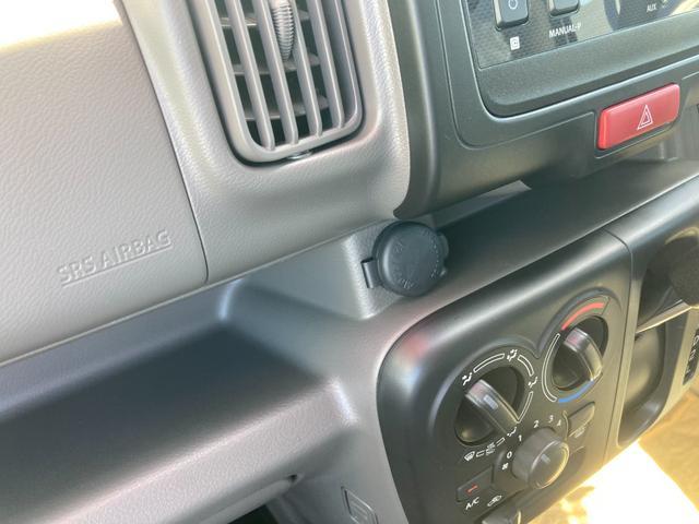 PC 届出済未使用車 両側スライドドア(28枚目)