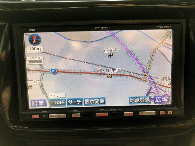 「ホンダ」「バモス」「コンパクトカー」「滋賀県」の中古車10