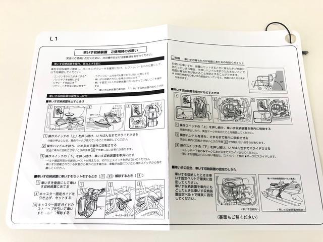 X ウェルキャブ 助手席リフトアップシート トヨタセーフティセンス 純正ナビ バックカメラ ドライブレコーダー ETC付き 車椅子収納装置付き(42枚目)