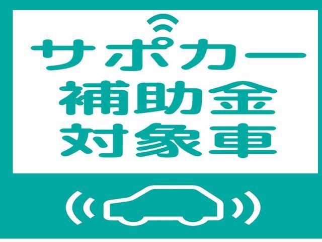 「スズキ」「ソリオバンディット」「ミニバン・ワンボックス」「埼玉県」の中古車4