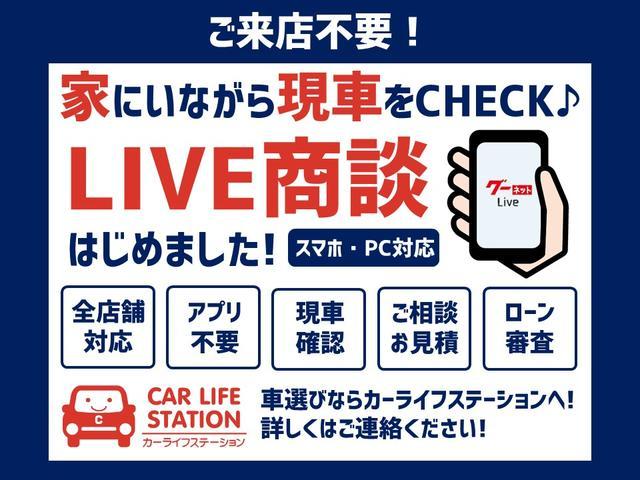 「トヨタ」「ライズ」「SUV・クロカン」「埼玉県」の中古車4