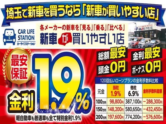「トヨタ」「ライズ」「SUV・クロカン」「埼玉県」の中古車5