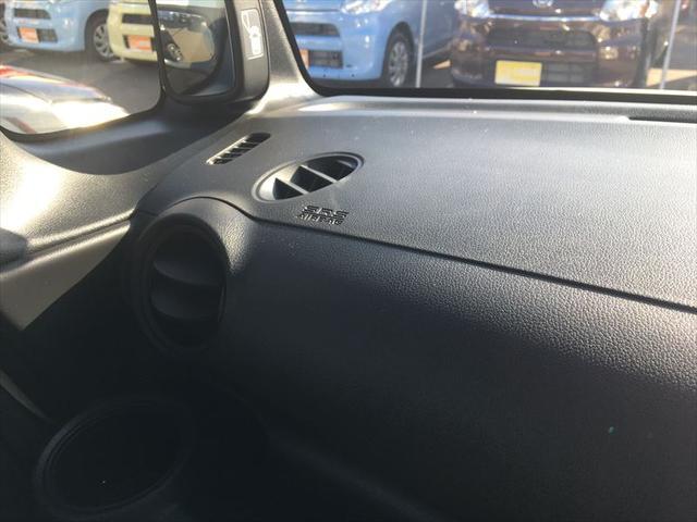 ホンダ N BOX G・Lパッケージ 届出済未使用車 左パワースライドドア