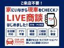 ハイブリッドFX新型スズキセ-フティサポ-ト キーレス(4枚目)