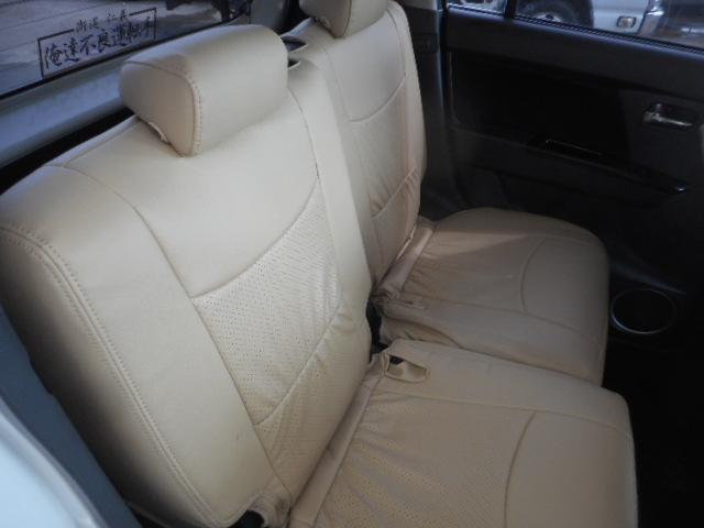 スズキ ワゴンRスティングレー X 社外エアロ 車高調 マフラー ナビ